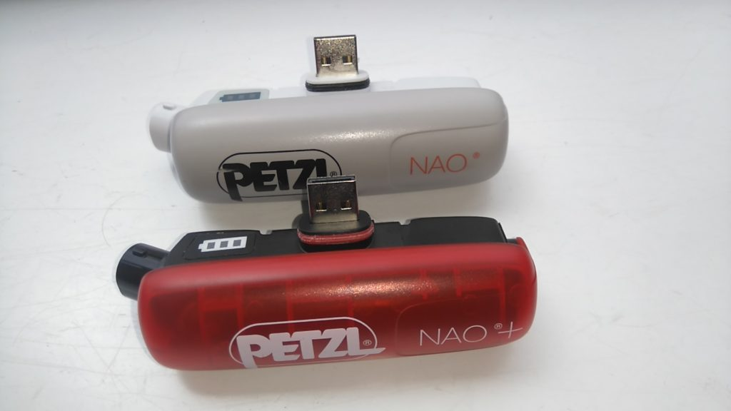 photo of Petzl Nao+ battery pack